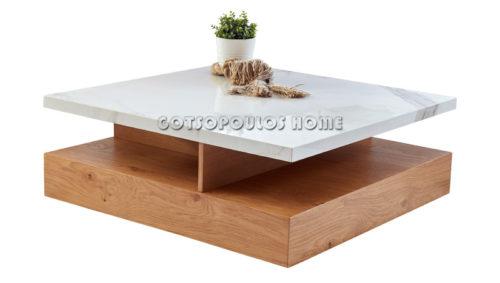 Τραπέζια Καθιστικού